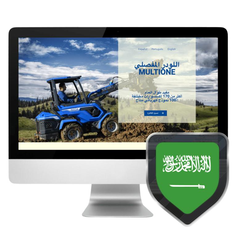 Arabic Landing Page Design